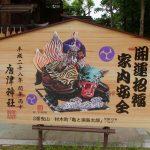 20160525 唐津神社