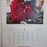 20180104 1月カレンダー