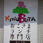 KIMG3989